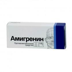 Амигренин, табл. п/о 0.05 г №2