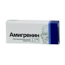 Амигренин, табл. п/о 0.05 г №6
